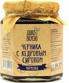 Дико Вкусно Ягодный мармелад черника с кедровым сиропом содержание ягоды 65%, 200 г