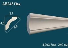 Лепнина Перфект Потолочный плинтус гибкий AB248F