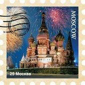 """Магнит-марка """"Москва 2"""". 94047"""