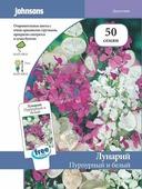 Семена Johnsons Лунарий Пурпурный и белый, 14539, 50 семян