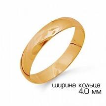 Кольцо обручальное из золота 585 пробы KARATOV Т10001016