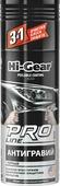 """Антигравий """"Hi-Gear"""", цвет: черный, 312 г. HG 5762"""