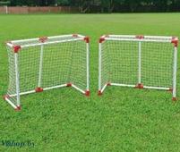 Набор детских футбольных ворот Proxima JC-121