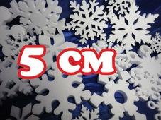 Снежинка из пенопласта d5 см (коробка 320шт)