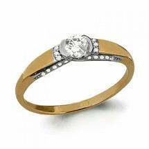 Кольцо с бриллиантами из золота 585 пробы AQUAMARINE 962312к