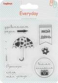 """Набор декоративных штампов ScrapBerry s """"День за днем. Мой день"""", 8 шт"""