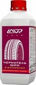 Очиститель Шин LAVR Tire Shine Conditioner With Silicone, 1 л