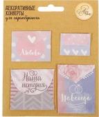 Набор декоративных элементов Арт Узор Воздушный поцелуй