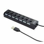 Разветвитель USB Gembird UHB-U2P7-03 (USB2.0, 7port)