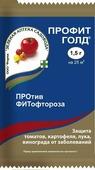 """Порошок от болезней Зеленая аптека садовода """"Профит Голд"""", 1,5 г"""
