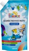 """Мыло для стирки Мир детства """"Хозяйственное"""", жидкое, многофункциональное, 44029, 500 мл"""
