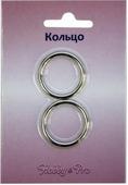 """Кольцо для рукоделия """"Hobby&Pro"""", разъемное, цвет: никель, 20 х 2,5 мм, 2 шт"""