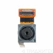 Фронтальная камера (передняя) для Asus ZenFone 3 (ZE520KL), ZenFone 3 (ZE552KL), c разбора