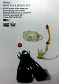 Набор для плавания intex 55658 (маска, трубка, ласты)
