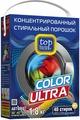 """Стиральный порошок Top House """"Color Ultra"""", концентрат, 1,8 кг"""