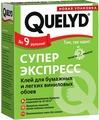 """Клей обойный Quelyd """"Супер Экспресс"""", 0,25 кг"""