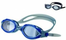 Очки для плавания Fashy Osprey 4174