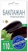 "Семена Агроуспех ""Баклажан Грибной вкус"", 52512, 0,3 г"