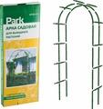 Арка для вьющихся растений Park, HF0014, серебристый, 240 х 140 х 37 см