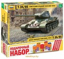 Советский средний танк Т-34/85, подарочный набор, Звезда 3687ПН