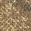 Маскировочная сеть Пейзаж Пустыня М 3D(бежевая, корич) (2,4м)