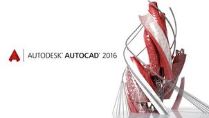 Базовый курс по AutoCAD