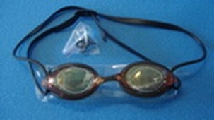 Очки для плаванья Libera 2328