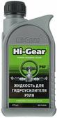 HI-GEAR HG7039R Жидкость для гидроусилителя руля 473 мл