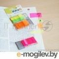 Закладки самокл. индексы пластиковые Stick`n 26002 12x45мм 5цв.в упак. 40лист Z-сложение блистер