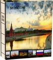 Фотоальбом Pioneer Travel Europe, 46490 LM-4R200, фото 10 х 15 см