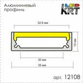 Алюминиевый профиль для светодиодной ленты накладной 35*10мм