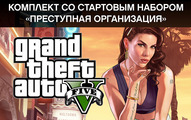 2K Games GRAND THEFT AUTO V: PREMIUM ONLINE EDITION (2K_3863)