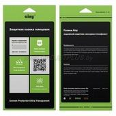 """для Samsung Galaxy Tab 3 Lite 7"""" (T110/111) глянцевая (прозрачная) защитная пленка Ainy Ultra Transparent"""
