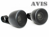 Акустика для мотоцикла / квадроцикла AVEL Patriot Audio VX-882FRB