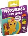 """Набор для изготовления игрушки Школа талантов """"Пони"""", 2366513"""