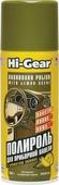 Очиститель Hi-Gear, для приборной панели, HG5616, 280 г