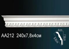 Лепнина Потолочный плинтус перфект AA212