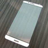 для Huawei Mate 9 Защитное стекло Ainy Full Screen Cover 2,5D 0,33 мм белое