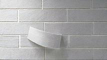 Гибкий камень Сити-ЛАД Плюс Париж 250x63 мм (клинкер)