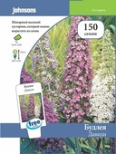 Семена Johnsons Будлея Давиди, 23696, 150 семян