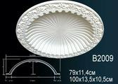 Лепнина Перфект Купол из полиуретана B2009