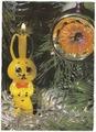 """Открытка (открытое письмо) """"С Новым годом!"""" фот. Анфингер 1990 V220131"""