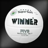 Мяч волейбольный Winner VС-5