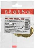 """Заготовка для броши """"Zlatka"""", цвет: золотистый, диаметр 3 см, 5 шт"""