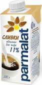 Parmalat сливки ультрастерилизованные 11%, 0,2 л