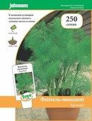 Семена Johnsons Фенхель овощной Аромат, 23486, 250 семян