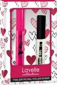 Набор декоративной косметики Lavelle