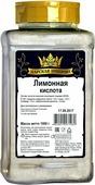 Царская приправа Лимонная кислота, 1 кг