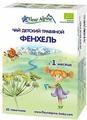 """Fleur Alpine Organic """"Фенхель"""" чай травяной в пакетиках, с 1 месяца, 20 шт"""