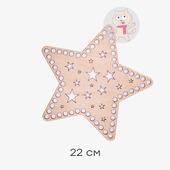 Донышко для вязания. «Звезда резные звезды», 22см